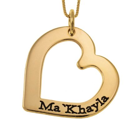 Heart Necklace With Name