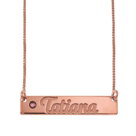 Horizontal Bar Name Necklace With Birthstone