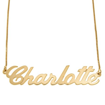 Justin Style Box Name Necklace