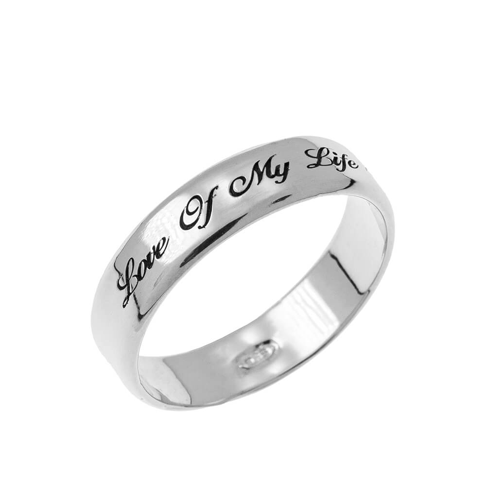 Personalized Narrow Name Ring silver