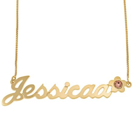 Swarovski Flower Classic Box Name Necklace