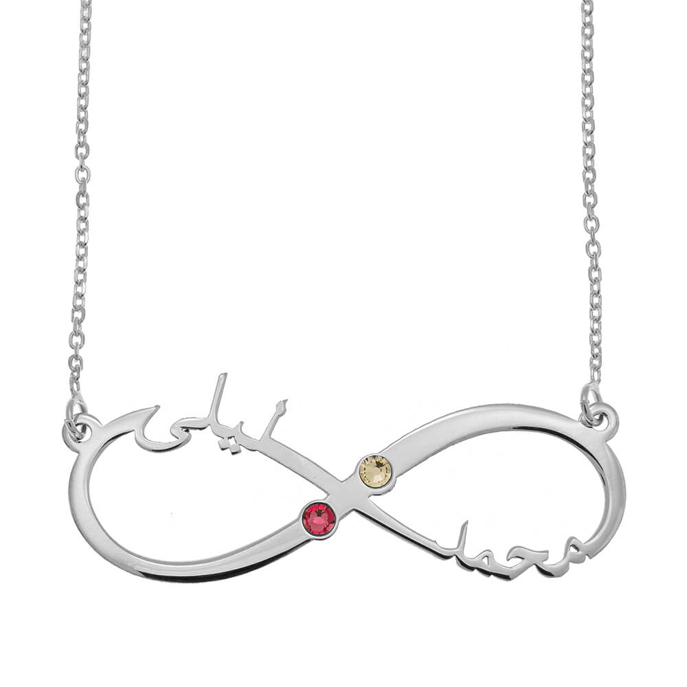 Arabic Infinity Cut Out Name Necklace With Birthstones silver