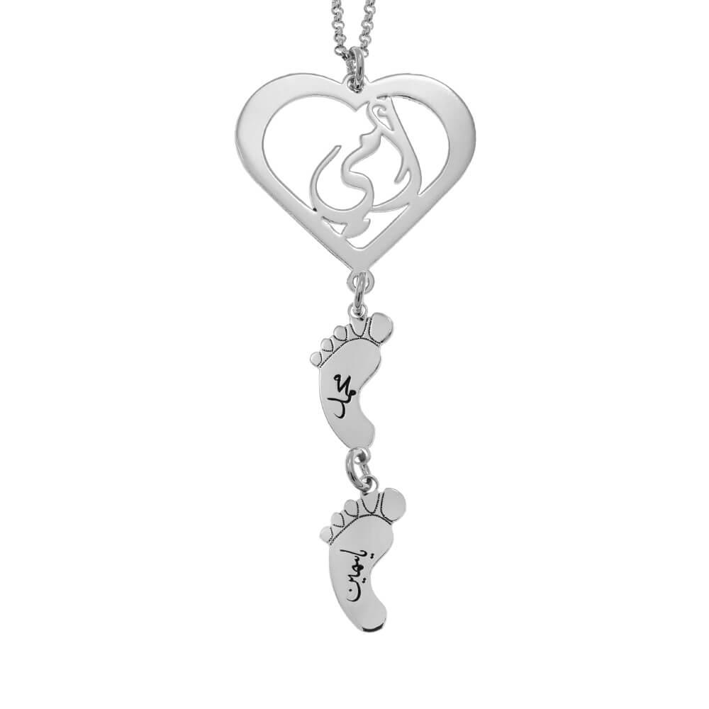 Arabic Mama Heart Pendant With Baby Feet Silver